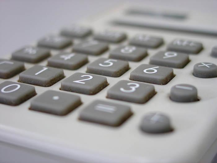 calculator-rascheta-na-dom-i-drugie-postroiki
