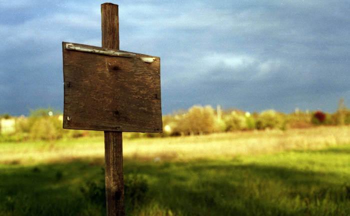 kupit-zemlyu-u-gosudarstva-pod-izhs