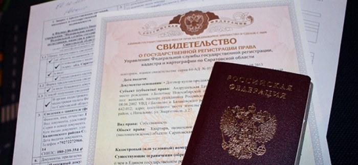 kak-vosstanovit-kadastrovyj-pasport-na-zemelnyj-uchastok