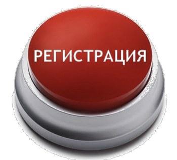 registraciya-dogovora-arendy-zemelnogo-uchastka-registrciya