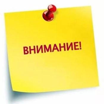 akt-priyoma-peredachi-zemelnogo-uchastka-s-domom-nuansi