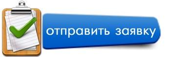 prisvoenie-adresa-zemelnomu-uchastku-cherez-mfc-kuda-zayavka