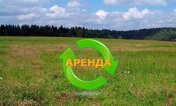 vzyat-v-arendu-zemelnyj-uchastok-s-posleduyushhim-vykupom-harakteristika