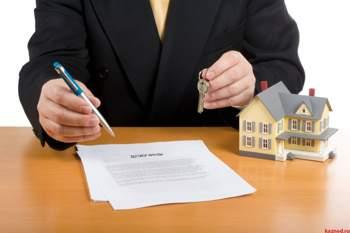 Покупка земли у муниципальных органов