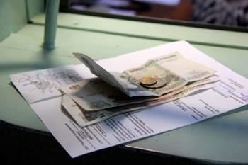 Порядок уплаты