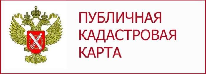 publichnaya_kadastrovaya_karta