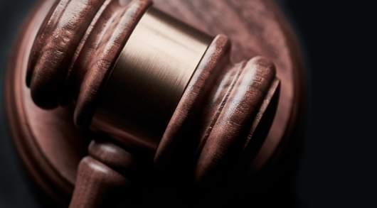 Основные положения законов